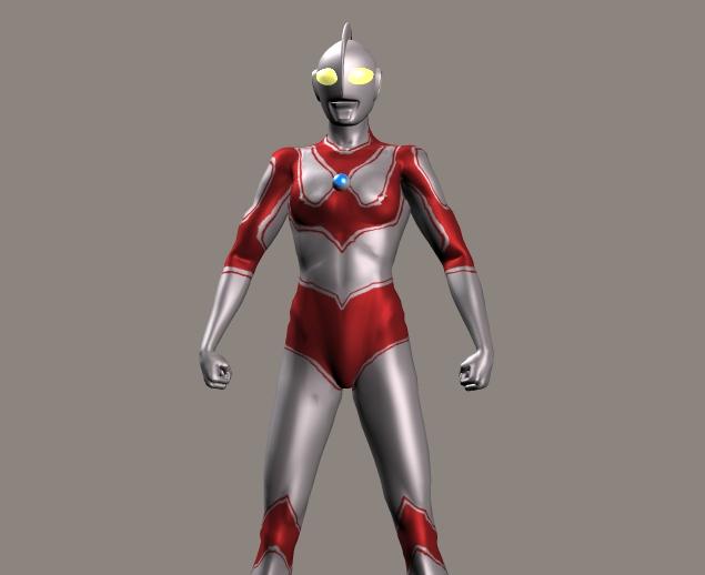 Download UltramanJack.zip